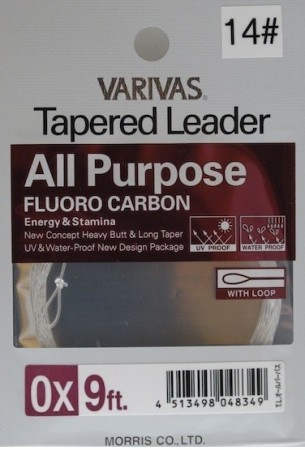 Varivas All Purpose 9´ FLUOROCARBON